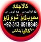 Love Marriage Solution +92-313-0518848 Amil Baba