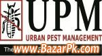 Rodent Control Services In Lahore Pakistan,