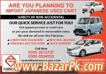 Automobiles Importer In Pakistan