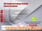 Bathroom Leakage Seepage Control Treatment