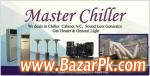 Chillers Rentals In Lahore Punjab Pakistan