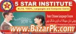 Chinese Language Course In Islamabad