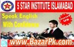 English Language Course For Exam Free Students