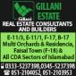 F 17 Tele Garden Plot Available Islamabad