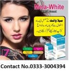 Mela White Injection For Skin Whitening In Pakistan