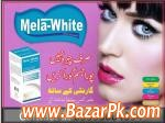 Mela White Pills For Skin Whitening In Pakistan