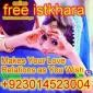 Online Free Istikhara For Marriage +923014523004