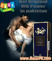 Original Vig Power Capsule In Pakistan With Free Home Delivery