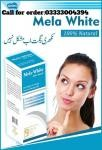 Skin Whitening Injections Price In Multan Mela White Pills In Pakistan