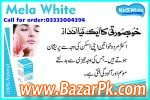 Whitening Injection Price In Rawalpindi  Injection Name